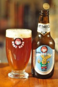 Hitachino Ginger Ale