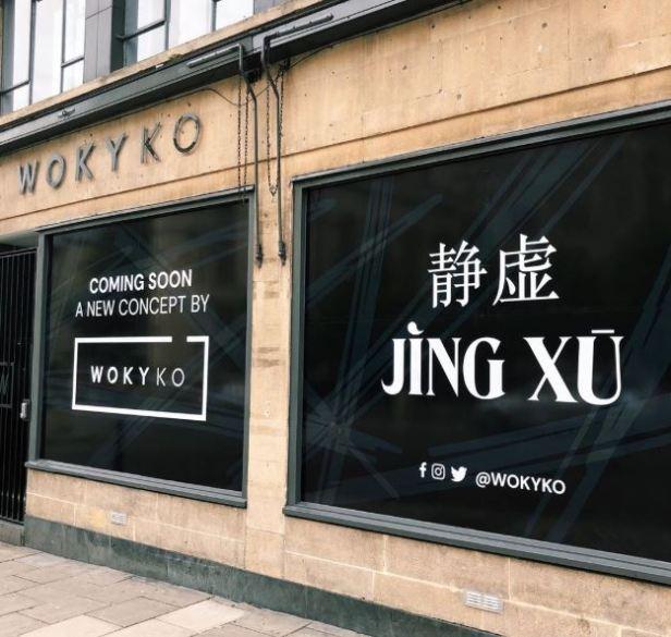 Woky Ko: Jing Xu